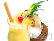 Коктейл Пина Колада (Pina Colada) с кокосова сметана / мляко, сок от ананас и бял ром